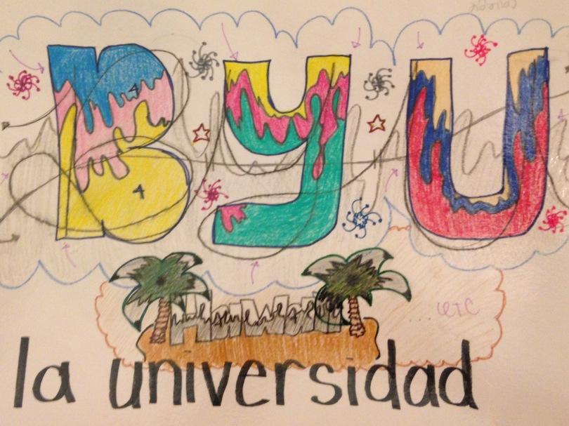 la universidad - the university