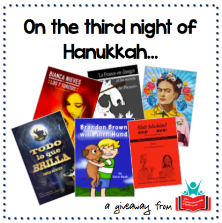 Win 6 novels of your choice from TPRS Publishing Inc, courtesy of The Comprehensible Classroom